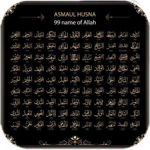 99 Names Of Allah Live Wallpaper Apps On Google Play