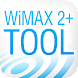 NEC WiMAX 2+ Tool for Android - Androidアプリ