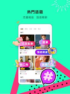 toki - u4f60u756bu6211u731cu8a9eu97f3u804au5929 3.0.0 Screenshots 9