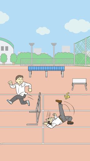 Skip school ! -escape game screenshots 1