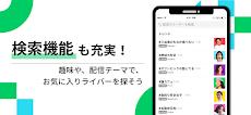 Pococha Live - ライブ配信 アプリ 生放送が視聴できる無料 ライブ配信&動画アプリのおすすめ画像4