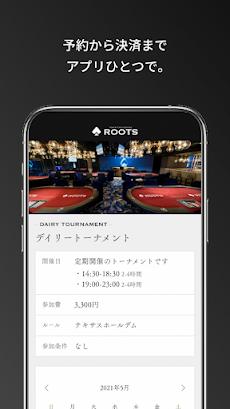 ROOTS - POKER ROOM 公式アプリのおすすめ画像2