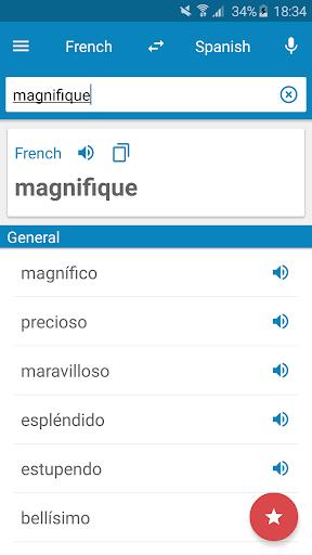 French-Spanish Dictionary 2.4.0 Screenshots 1
