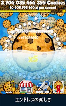 クッキークリッカー (Cookie Clickers™)のおすすめ画像4