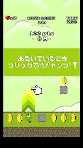 Nightin GooGoo Online Hack Android & iOS 3
