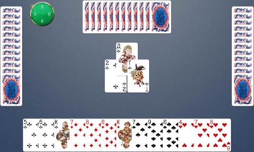 Hearts card game  screenshots 6