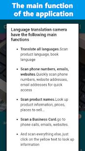 Camera Translator - Live Translation App 3.4.1 Screenshots 11