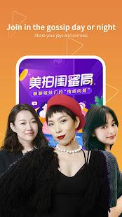 Meipai-Great videos for girls 9.0.903 APK screenshots 2