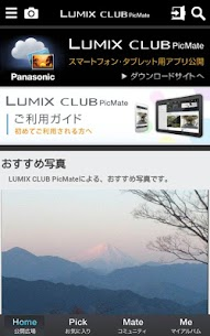 LUMIX CLUB PicMate  For Pc, Windows 7/8/10 And Mac Os – Free Download 1