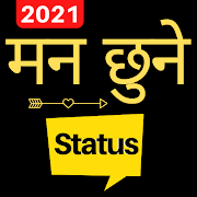 Nepali Status and Quotes with Editor