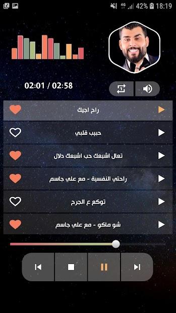 محمود التركي 2021 بدون نت | جديد screenshot 2