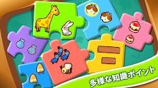はんたいことばごっこ-BabyBus 幼児教育用ゲームのおすすめ画像4
