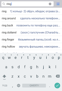 English-Russian Dictionary Screenshot