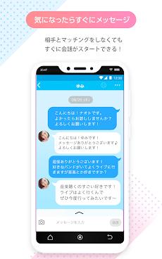 YYC-出会いが探せるマッチングアプリ!恋活・婚活・出会いアプリのおすすめ画像3