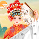Chinese Paint - Paint by Number, Color by Number