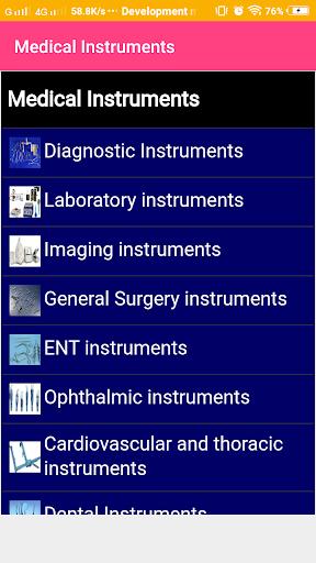 medical instruments screenshot 2