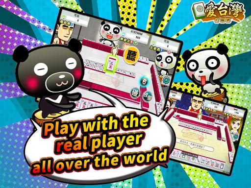 Taiwan Mahjong Online  screenshots 15