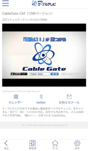 CableGate For PC Windows (7, 8, 10, 10X) & Mac Computer Image Number- 7