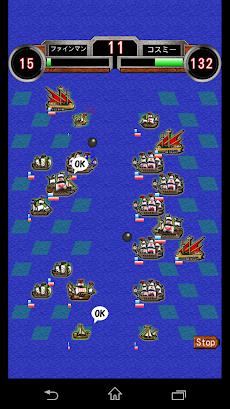 ネット航海時代のおすすめ画像4