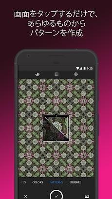 Adobe Capture:ベクターおよびパターンメーカーのおすすめ画像5