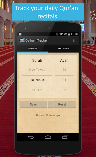 Qatham Tracker - Quran Recital For PC Windows (7, 8, 10, 10X) & Mac Computer Image Number- 5