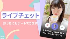 Paktor(パクトル)-恋活・婚活出会いマッチングアプリのおすすめ画像2