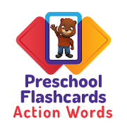 Preschool Flashcards: 3D Animated Action Words