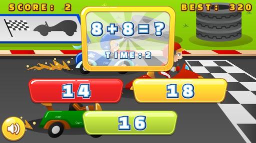 running math game screenshot 2
