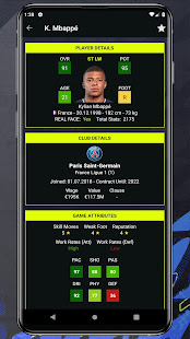 Image For Player Potentials 22 Versi 1.0.0 9