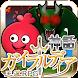 ガイラルディア神話 - Androidアプリ