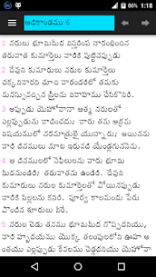 TeluguBible  Apps on For Pc – [windows 7/8/10 & Mac] – Free Download In 2021 1