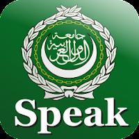 Speak Arabic Free