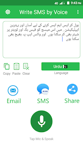 Write SMS by Voice – Voice Typing Keyboard v2.2 (PRO) MOD APK 5