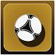 كرة فى المرمى - Kora Fe El Marma