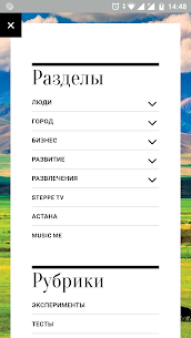 The Steppe  Apps For Pc- Download And Install  (Windows 7, 8, 10 And Mac) 2