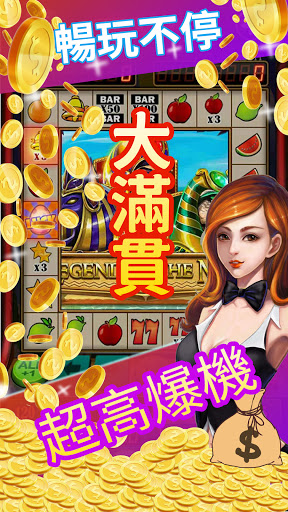 Slots of Vegas-Slot Machine Grand Games Free 1.1.14 screenshots 2