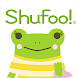 シュフー食品のチラシ お買い物に便利な無料アプリで節約しよう - Androidアプリ
