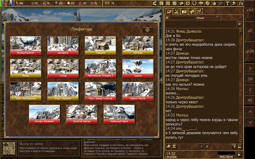 HeroesLAND. Мобильные герои 8.0.64 screenshots 2
