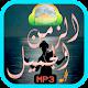 Download أغاني الزمن الجميل كلاسيكيات الموسيقى العربية For PC Windows and Mac