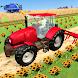 現代のトラクター農業シミュレーター:脱穀機ゲーム - Androidアプリ