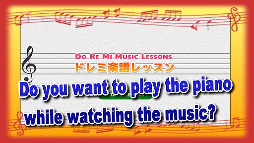 DoReMi Music Lesson screenshots 9