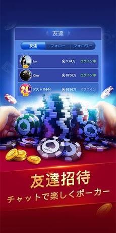 SunVy Poker - サンビ・ポーカーのおすすめ画像3
