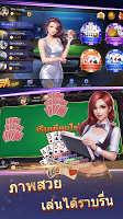 screenshot of ไพ่ 13 ใบ - ไฮโล เก้าเกไทย ไพ่แคง