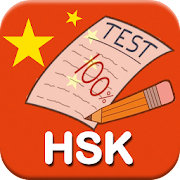 HSK Test, Chinese HSK Level 1, 2, 3, 4, 5, 6