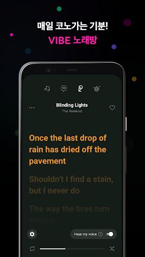 NAVER VIBE (ubc14uc774ube0c) android2mod screenshots 2
