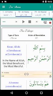 Juz Amma (Suras of Quran) 2.2.2 Screenshots 2
