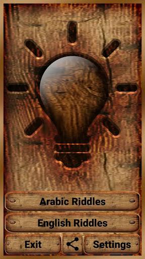 Complex Riddles 4.9 screenshots 8