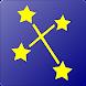 星座盤 - Androidアプリ