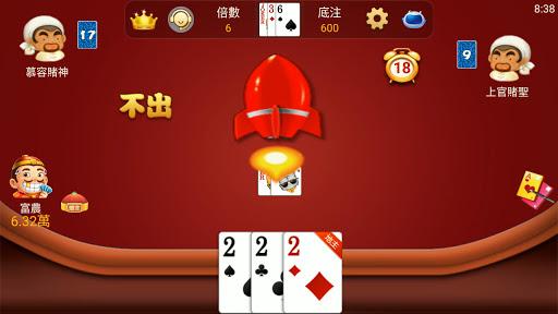 鬥地主 香港鬥地主 11.7 screenshots 1