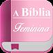 Bíblia Feminina - Androidアプリ